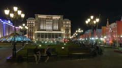 "Hotel ""Four Seasons"" and the building of the State Duma in Moscow. Stock Footage"