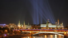 Spotlights over the Moscow Kremlin. View from the Patriarshiy bridge. Stock Footage