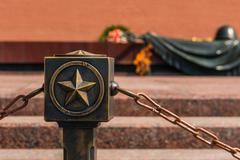 Stock Photo of Eternal fire on the memorial of fallen soldiers in Second World War, Moscow,