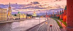 Stock Photo of Moscow skyline at red evening light, Russian Federation