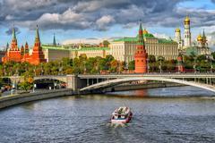 Moscow Kremlin, Russian Federation Stock Photos