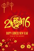 Chinese New Year of Monkey design Stock Illustration