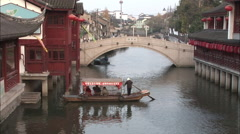 Canal, Chinese ancient town, boat, bridge Stock Footage