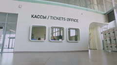 Kurumoch International Airport tickets office Stock Footage