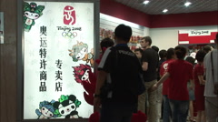 Olympic souvenir store in Beijing Airport Stock Footage