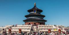 4K - Beijing, Circa October 2015: Temple of Heaven Timelapse Zoom In Stock Footage