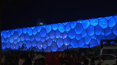 Water Cube Olympic stadium, night, Beijing Stock Footage
