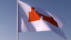View of flag fluttering in wind. Russia, Mozhaisk Stock Footage