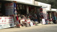 Souvenir shops at Great Wall of China Stock Footage