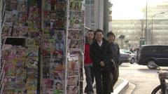 Newstand, Beijing Financial Street, China Stock Footage