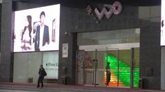 WO 3G mobile phone, China Unicom, Beijing - stock footage