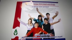Placard of Health Department at Blood donor center in Hospital Stock Footage