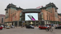 Apple store advertising smartphone Apple iPhone 6 in Wangfujing, Beijing Stock Footage