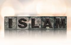 Islam Concept Vintage Letterpress Type - stock photo