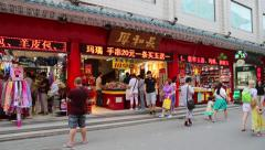Dashilan shopping street - famous and ancient commercial street in Beijing Stock Footage