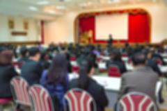 Stock Photo of Blur of business Conference and Presentation in the conference hall