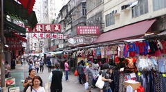 Hong Kong North Point outdoor market. - stock footage