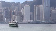 Hong Kong star ferry 2. Stock Footage