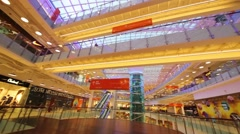 Aviapark shopping center, view from below in Moscow, Russia. Stock Footage