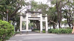 Taipei 228 peace park Stock Footage