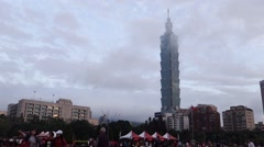 Taipei 101 Stock Footage