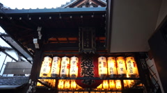 Kyoto, Japan: march 2015 - Japanese shrine illuminate lamps Stock Footage