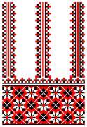 Stock Illustration of Ukrainian embroidery ornament
