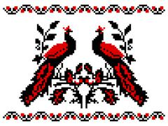 Ukrainian embroidery ornament - stock illustration