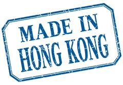 Hong Kong - made in blue vintage isolated label Stock Illustration