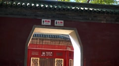 Old style toilet in xiangshan temple Stock Footage