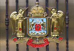 Door with Coat of Arms of Romanian Orthodox Church in Bucharest, Romania Stock Photos