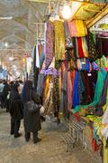 Shiraz Vakil Bazaar interior Stock Photos