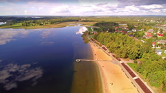 Aerial shot of the amazing city of Voru Stock Footage