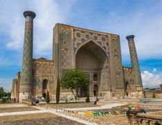 Ulugh Beg Madrasah, Registan, Samarkand, Uzbekistan Stock Photos