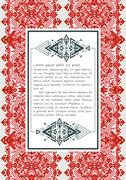 Stock Illustration of Ethnic pattern with quote blank template on it. Ukrainian folk art. Traditional
