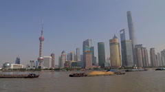 Shanghai, China Skyline on a clear day Stock Footage