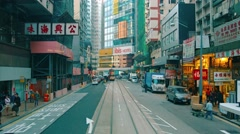 Hong Kong and the Ibis Hotel, while riding on an electric cable car Stock Footage