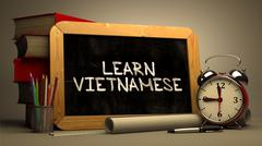 Learn Vietnamese - Chalkboard with Motivational Quote Stock Illustration