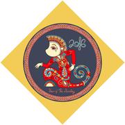 Original design for new year celebration with decorative ape Stock Illustration
