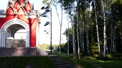 Chapel on source site of Moscow River Stock Footage