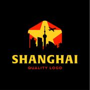 Shanghai city the shadow China building sunset red vector logo illustrations - stock illustration