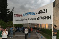 Greek people demonstrated against the government - stock photo