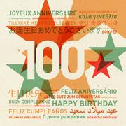 100th anniversary happy birthday card from the world - stock illustration