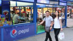 Pepsi Cola Trading pavilion on Wangfujing Street in Beijing Stock Footage