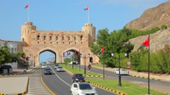 Gate to the old town of Muscat, Oman Stock Footage