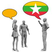 Learn Burmese Stock Illustration