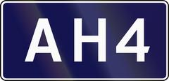 Russian sign of the Asian Highway AH4 - stock illustration