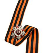 Order of the Patriotic War and St. George ribbon on white background - stock photo