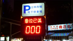 Parking full, neon sign, no available spaces indication, chinese characters Stock Footage