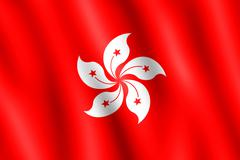 Flag of Hong Kong waving in the wind Stock Illustration